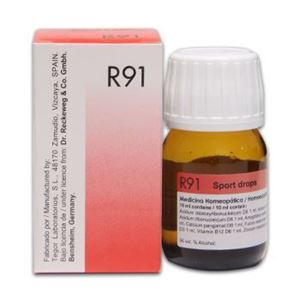 Dr  Reckeweg Pakistan  Dr  Reckeweg R 91 Sport-drops - 30 ML